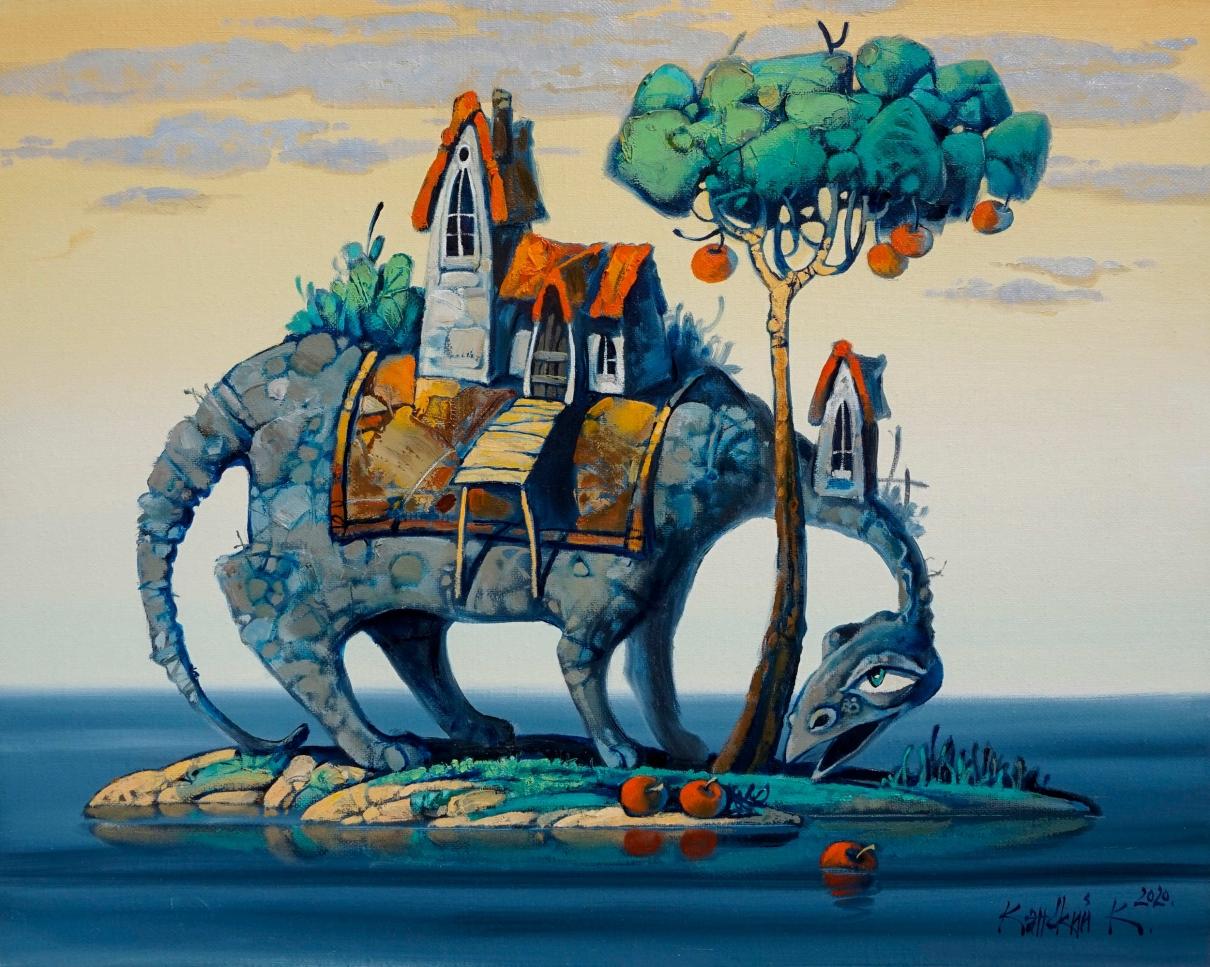 Дракон на острове