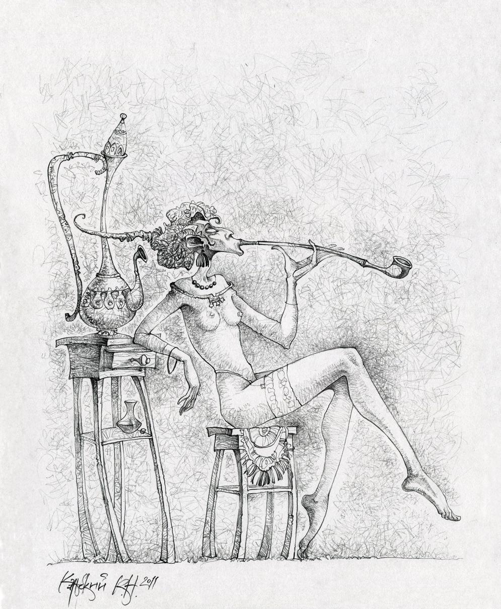 Дама с трубкой.
